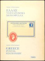 G. Stratoudakis, Ellas Tachylromika Monophylla / Geece Postal Stationery, Athen 1985 , Zweisprachig, Gute Erhaltung... - Stamps