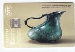 Telefonkarte Griechenland  Chip OTE   Nr.649  1998   3148  Aufl.  200.000 St. Geb. - Griechenland