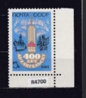 """URSS 1984: Francobollo Da 5 K. MNH/**  Della Serie """"4° Centenario Della Città Di Arcangelo"""". - 1923-1991 USSR"""