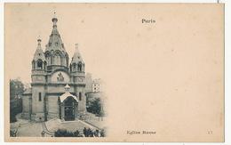 Paris Eglise Russe Russian Church Rue Daru Rite Orthodoxe No 27 - Kirchen