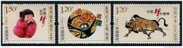 China 2015-29 CN36 Civic Values (Family, Spirit, Dreams) MNH** - 1949 - ... República Popular