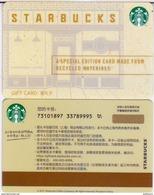 2017 China Starbucks Card Storefront Heritage Gift Card Set  RMB100 - China