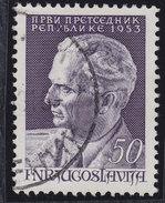 Yugoslavia 1953 Marshal Josip Broz Tito, Used (o) Michel 728 - Oblitérés