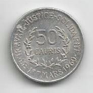 Guinea 50 Cauris 1971. KM#42 - Guinea