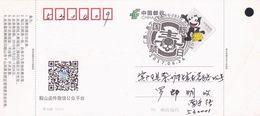 China - Commemorative Postmark 2017, International Day Against Drugs On Prepaid Card, Skull, Nanning City Of Guangxi - Droga