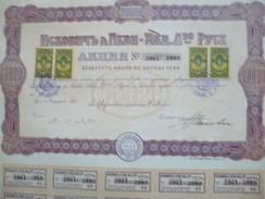 Bulgarie / Bulgaria  Action / Share De 20 000 Leva 1931 Avec 4 Timbres Fiscaux Et Coupons - Otros