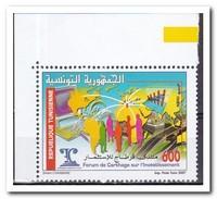 Tunesië 2007, Postfris MNH, Forum De Carthage Sur L Ínvetissement - Tunesië (1956-...)