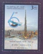 UAE United Arab Emirates 2016 MNH - Burj Khalifa, Tower, 1v - United Arab Emirates