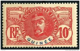 Guinée (1906) N 37 * (charniere) - Non Classés