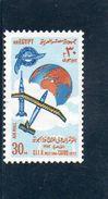 EGYPTE 1972 ** - Poste Aérienne