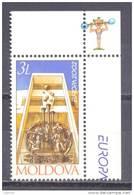 2002. Moldova, Europa 2002, 1v,  Mint/** - Moldavie