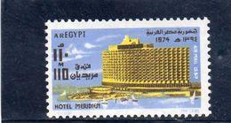 EGYPTE 1974 ** - Poste Aérienne
