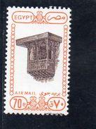 EGYPTE 1991 ** - Poste Aérienne