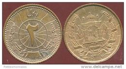 AFGHANISTAN 2 Pul 1316 (1939)   Piece Neuve - Afghanistan