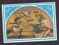 Cambodia, Scott #547, Mint Hinged, Paintings, Issued 1984 - Cambodja