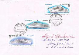 24774. Carta LENINGRADO (Rusia) 1972. Ships, Barcos, Bateaux - 1923-1991 USSR
