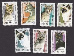 Cambodia, Scott #589-595, Mint Hinged, Cats, Issued 1985 - Cambodge