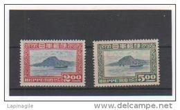 JAPON 1949 YT N° 408-409 NEUF** MNH - 1926-89 Empereur Hirohito (Ere Showa)