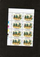 2017 MAROC - Camels - Stamps