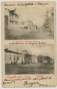 Souvenir Bulgarie Tchirpan Rues Vitochka Et Neofite Rilski - Bulgarie
