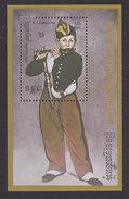 Cambodia, Scott #610, Mint Hinged, Paintings, Issued 1985 - Cambodia