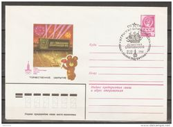 Russia/USSR 1980,Postal Cover,Moscow Olympics Grand Closing,Special Leningrad Cancellation,VF - Summer 1980: Moscow