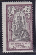 Inde N° 26 Neuf * - India (1892-1954)