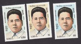 Cambodia, Scott #635-637, Mint Hinged, Son Ngoc Minh, Issued 1985 - Cambodia