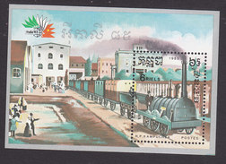 Cambodia, Scott #634, Mint Hinged, Early Train, Issued 1985 - Cambodge