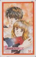 Télécarte Japon / 110-011 - MANGA - SUMMER SONG By MITO ORIHARA - ANIME  Japan Phonecard - BD Comics TK - 8319 - BD