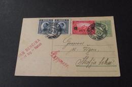 624.dopisna Karta Putovala Express - 1919-1929 Königreich Der Serben, Kroaten & Slowenen