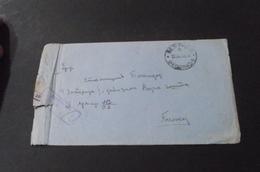 626. Yugoslav Military Letter 22.IX 1945. - 1945-1992 Socialist Federal Republic Of Yugoslavia