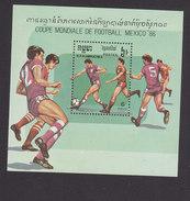 Cambodia, Scott #652, Mint Hinged, Soccer, Issued 1986 - Cambodja