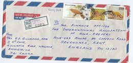 1991 REGISTERED Wjrapo SRi LANKA COVER Stamps BIRD Birds FISH , 'PALM CAT'   To GB Birds - Sri Lanka (Ceylon) (1948-...)
