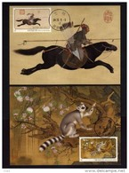 2015 R.O. CHINA(TAIWAN) -Maximum Card- Ancient Chinese Paintings By Giuseppe Castiglione, Qing Dynasty - 1945-... Repubblica Di Cina