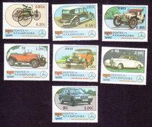 Cambodia, Scott #684-690, Mint Hinged, Cars, Issued 1986 - Cambodja