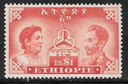 Ethiopia,scott # 301 Mint Hinged Menen And Selassie, 1949 - Ethiopia