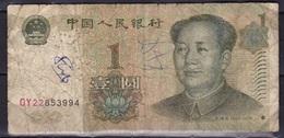 CHINA 1999 1 Yuan Note See Scans - China
