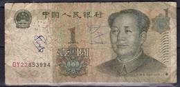 CHINA 1999 1 Yuan Note See Scans - Chine