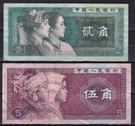 CHINA 1980 2 + 5 Yuan Notes See Scans - China