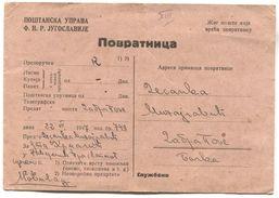FNR YUGOSLAVIA / NOVI SAD, 1947. RETURNEE - CONFIRMATION, REGISTERED - 1931-1941 Kingdom Of Yugoslavia