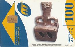 MACEDONIA - Mother Of God, 04/98 , Tirage 200,000 ,100 U, Used - Macedonia