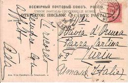 (St.Post.).Russia.Affrancatura Su Cartolina Per L´Italia Timbrata L´ 8 Luglio 1910 (129-15) - 1857-1916 Imperium