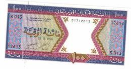 Mauritania 100 Oug. 1996, UNC - Mauritania