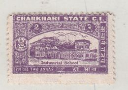 CHARKHARI State  2A  SG 47 Industrial School  MLH # 96396 India Inde Indien - Charkhari