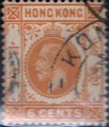 PIA - HONG KONG  - 1912-21  : Re Giorgio  V -    (Yv 102) - Hong Kong (...-1997)