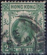 PIA - HONG KONG  - 1921-33  : Re Giorgio  V -    (Yv 119) - Hong Kong (...-1997)