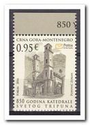 Montenegro 2016, Postfris MNH, 850 JR. CATHEDRAL ST. TRIPUNA - Montenegro