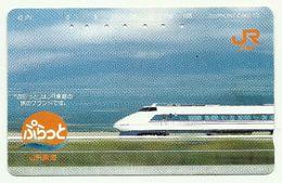 Giappone - Tessera Telefonica Da 105 Units T308 - NTT, - Treni