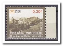 Montenegro 2016, Postfris MNH, 100 JR. PROPOSAL OF MOJKOVACKE - Montenegro